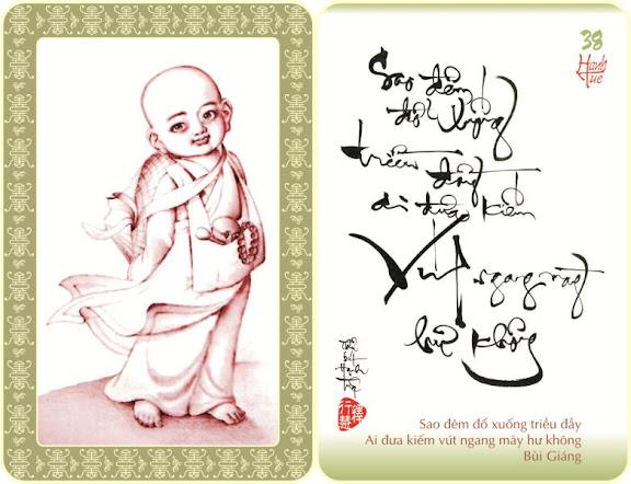 Chú Tiểu và Thư Pháp - Page 2 Thuphap-hanhtue038-large