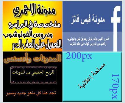 ad Logos