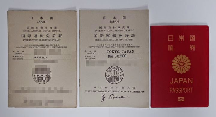 国際運転免許証(International Driving Permit)1