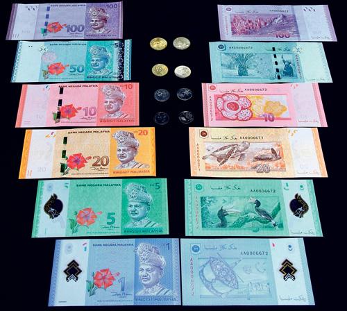 BNM PERKENALKAN  WANG KERTAS RM20, RM50 DAN SYILING BARU (GAMBAR)