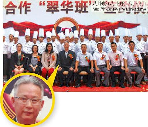 上月,翠華第二把手何庭枝(小圖)代表公司與廣州新東方烹飪學校簽約,開辦「翠華班」培訓廚師,並提供實習機會。
