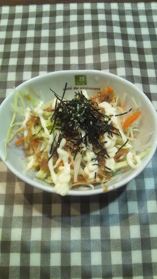 三色野菜の千切りサラダ
