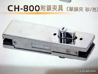 裝潢五金 品名:CH-800-單鎖夾角(小型) 規格:164*51*32MM 顏色:亮面/砂面 玖品五金