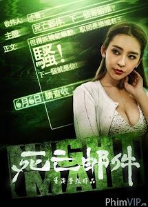 Tin Nhắn Tử Thần - Night Mail poster