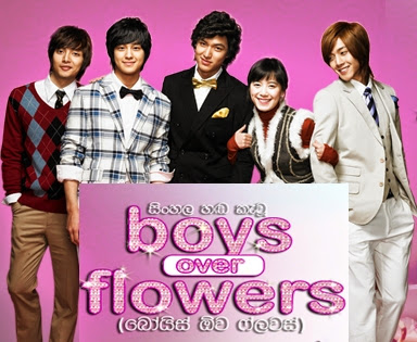 BOYS over FLOWERS (90) 2014-12-12