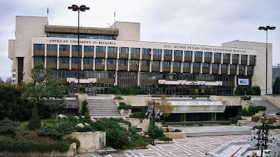 Югозападен университет