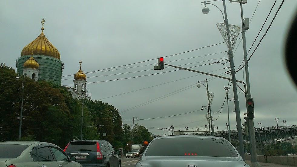 Москва златоглавая... - Страница 2 IMAG0284