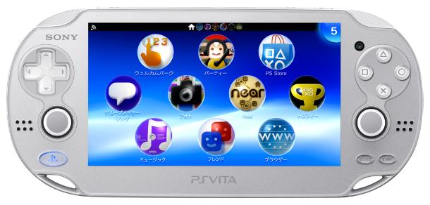 PS Vita アイスシルバー PCHJ-10007