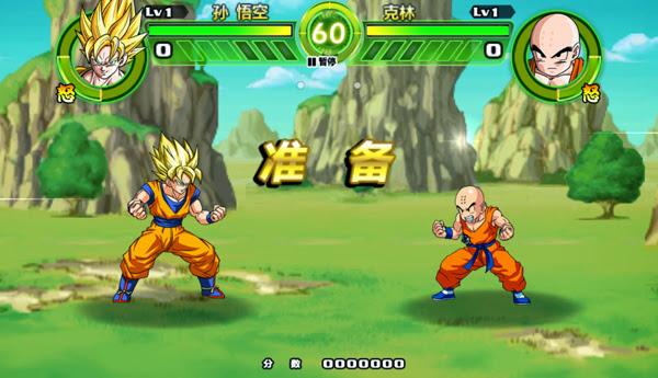 Namco Bandai Games ra mắt Dragon Ball Tap Battle 3