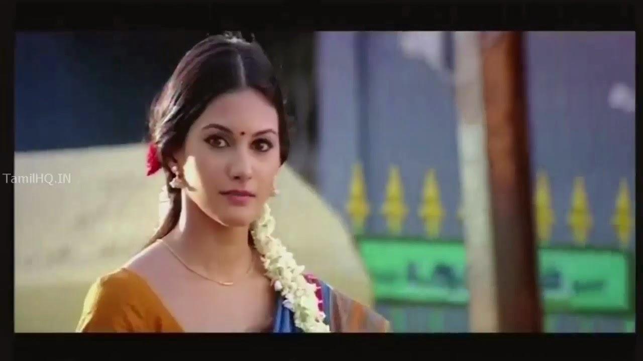 Image of Thodu Vaanam Audio Song Download