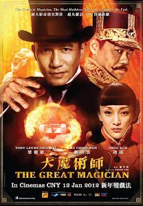 Đại Ma Thuật Sư - The Great Magician poster