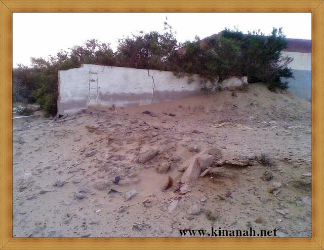 مواطن قبيلة الشقفة (الشقيفي الكناني) الماضي t8197-25.jpeg