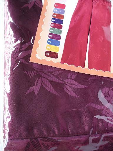 กางเกงแพรจีนแท้รุ่นเอวยาง สีม่วงเปลือกมังคุด (กางเกงผู้ชาย กางเกงนอนผู้ชาย )
