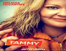 فيلم Tammy بجودة CAM