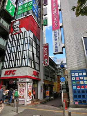 立川駅北口のケンタのある交差点