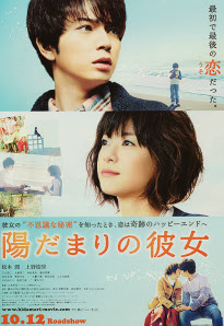 Chiều Nắng Tôi Gặp Em - Girl In The Sunny Place poster