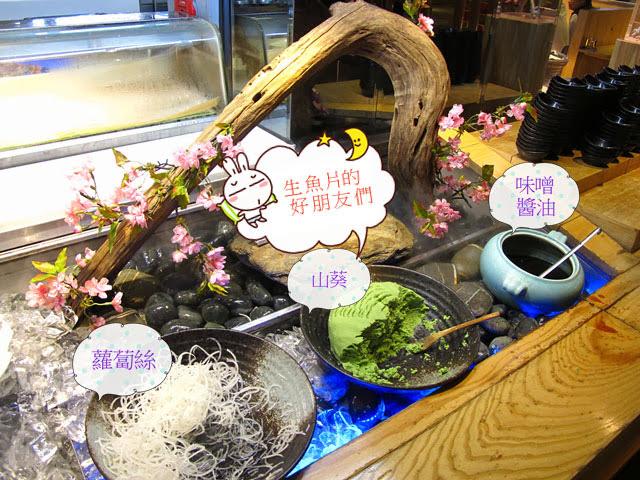 生魚片沾料-上閤屋台中復興店
