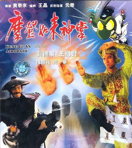 Kungfu Vs Acrobatic - Như lai thần chưởng tân thời