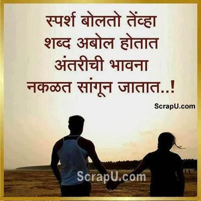 Jab shabd chup rahate hai to sparsh bolta hai, anadar ki bhavna nikal hi jati hai - Love pictures