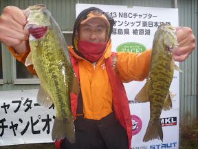 6位 清水隆男プロ 1366g