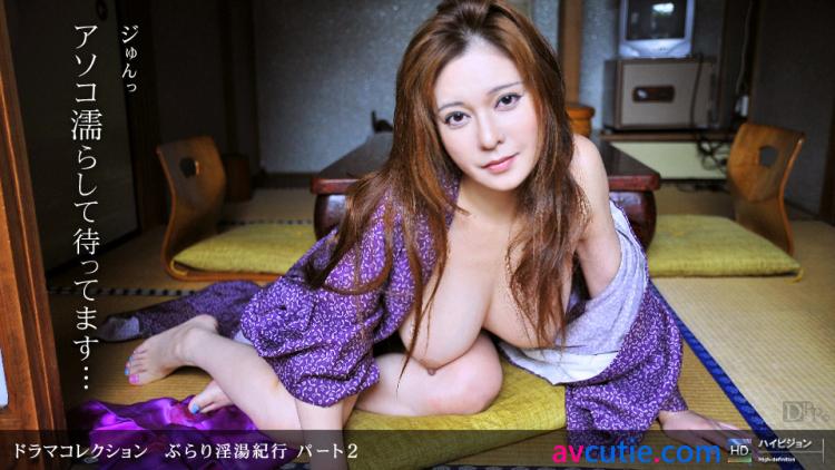 1Pondo.Drama.Collection.Yuuki.Tsukamoto.083011_165