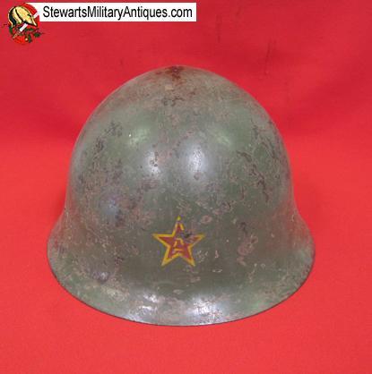 Korean War Helmet | eBay