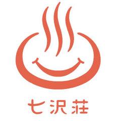 七沢荘のイメージ