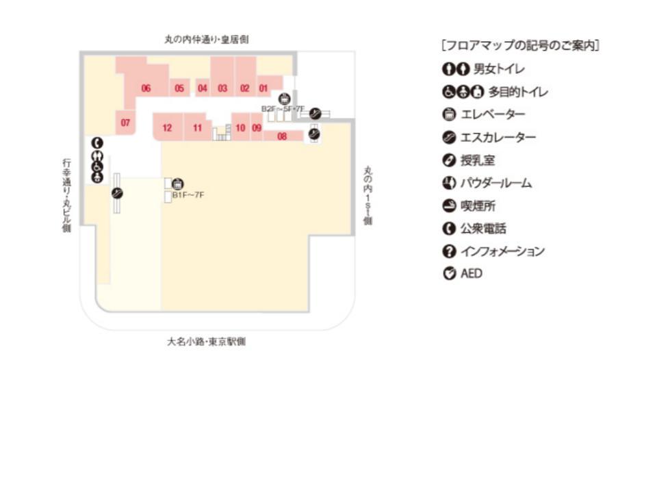 O032.【新丸ビル】2Fフロアガイド170425版.jpg