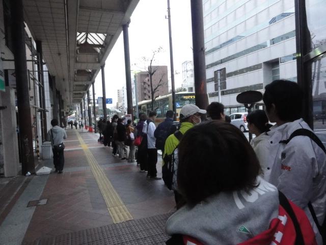 平塚駅北口3番バス乗り場