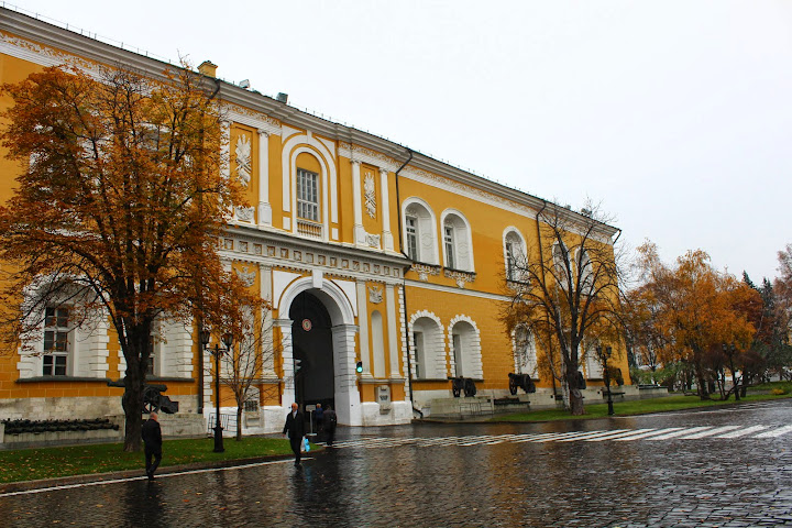 Moscow Kremlin government
