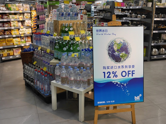 """12% off"" sale for a selection of bottled water at BLT in Zhongshan"
