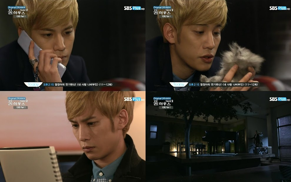 Park Ki Woong, Kitty cat