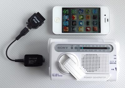 SONY ICF-B03、ラスタバナナ「RBHE004」、iPhone4S
