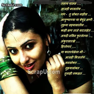 Aj bhi vaisa hi pani baras raha hai par tu mere sath nahi hai - Rain Miss-You pictures