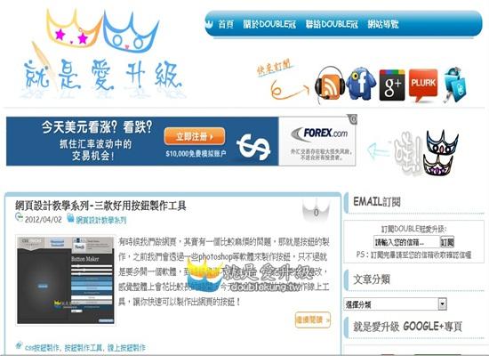 網路行銷教學系列-行銷STP、4P和網路行銷關係!