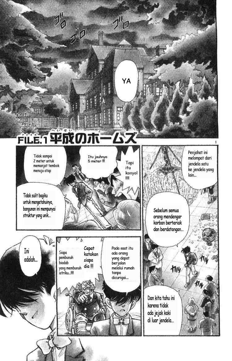02 Detective Conan   001 Holmes Tahun Heisei