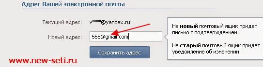 регистрация в контакте бесплатно