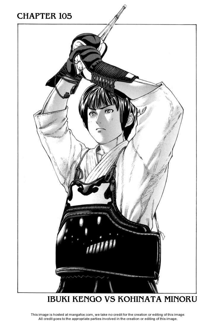 Karate Shoukoushi Kohinata Minoru Chap 105 - Truyen.Chap.VN