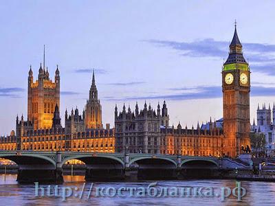 Лондон, КостаБланкаРФ