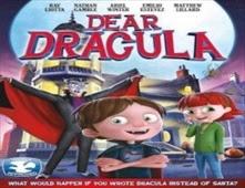 فيلم Dear Dracula