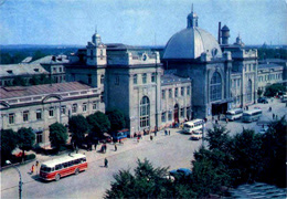 Ivano-Frankivsk railway station tour