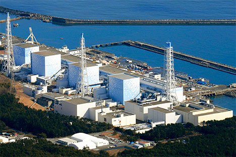 Photo: Fukushima Reactor Site Prior To Disaster Of Earthquake, Tsunami, Fire, and Nuclear Meltdown