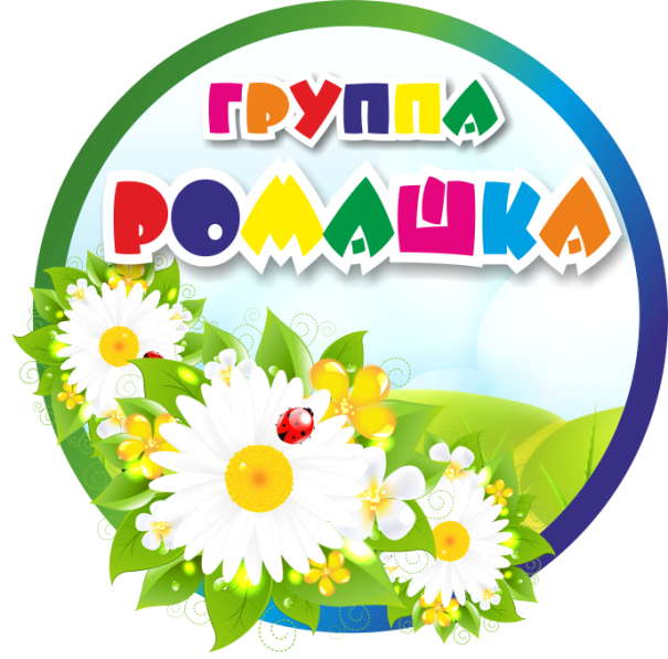 C:\Users\тома\Desktop\визитка\romaschka.png