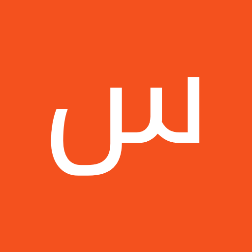سعود الحربي