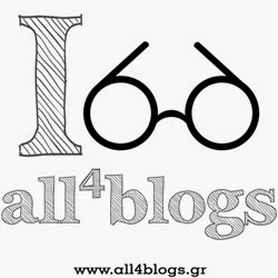 All4blogs.gr