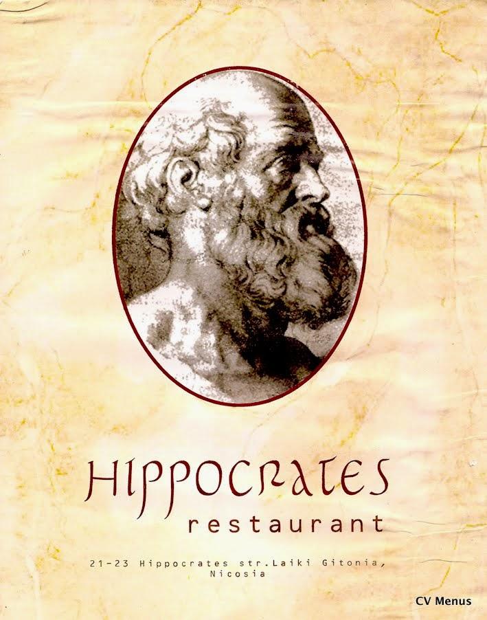 Image result for hippocrates restaurant