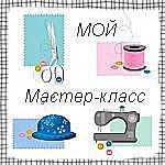 Конфетка-конкурс до 1 апреля