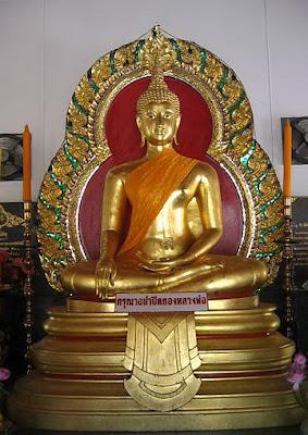 Sacred holy Buddha