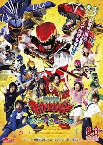 Chiến Đội Thú Điện: Âm Nhạc Của Công Lý - Zyuden Sentai Kyoryuger: Gaburincho Of Music Movie poster