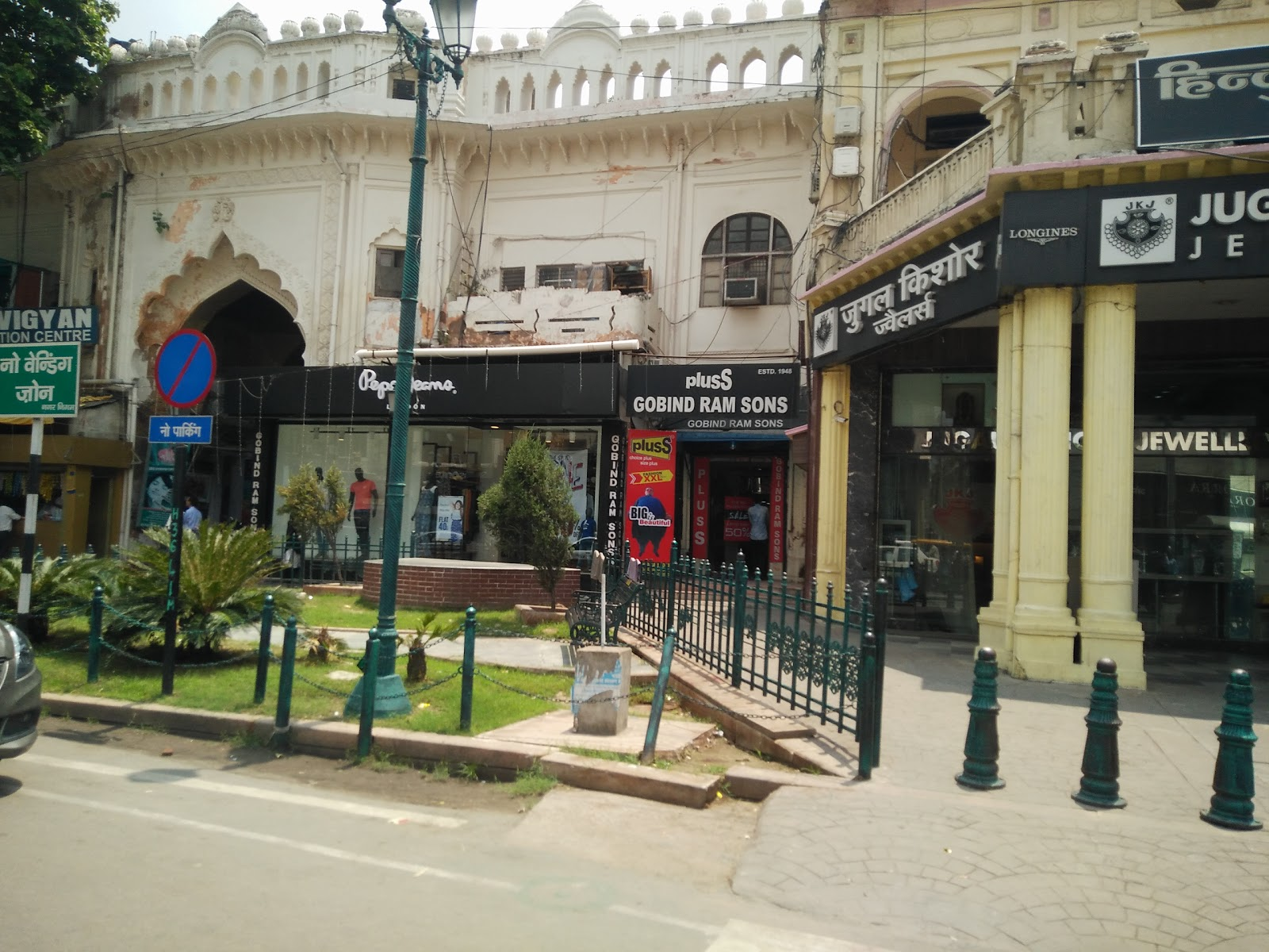 pvr phoenix mall lucknow show timings Jobs - Quikr India